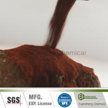 Бетон водоредуцирующих добавок бесплатный образец натрия Лигнин (МН-1)