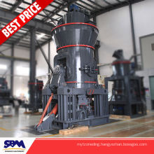 Powder machinery attapulgite clay processing equipment for Philippines