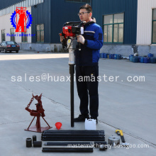 Selling exploration drilling rig  portable soil sampling drill machine is easy and convenient