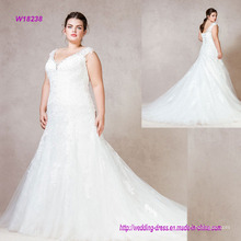 Sophisticated Tulle Flare Wedding Dress with Beaded Neckline