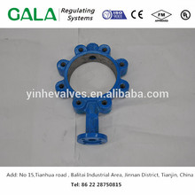 Good quality high precision custom casting butterfly valve body iron casting lug type for gas