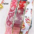 Dekoratives Weihnachtsband