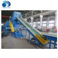 Chine fournir de bonne qualité machine de recyclage des animaux de compagnie pcb