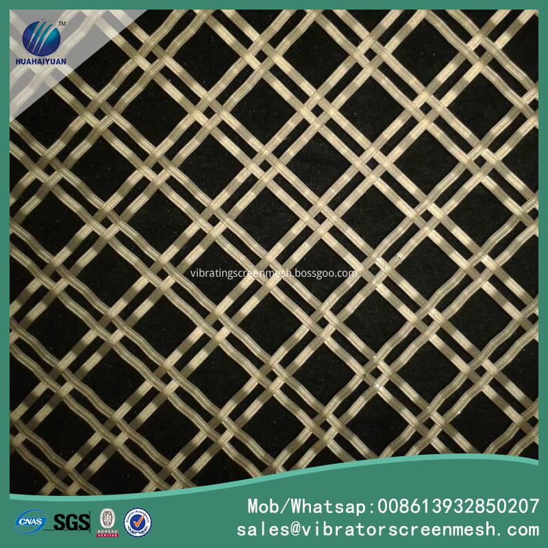 Decorative Woven Wire Screen