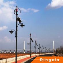 Luz de rua híbrida do diodo emissor de luz da iluminação solar do vento para a venda quente