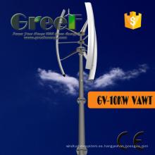 Precio de la turbina de viento 10kw con diseño de eje vertical