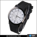mens cool watches with rubber band