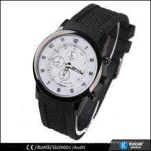 Мужские часы с резинкой