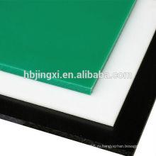 Пластик листовой 2мм ПЭ , пластичный лист PE