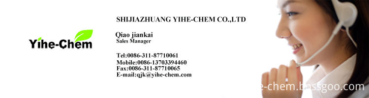 glyphosate 480G/L or 41% IPA