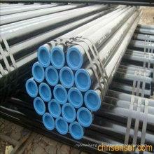 ASTM A252 Preço de tubo de aço sem costura de 16 polegadas