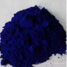 Bleu cationique X-GRL 300% (Bleu basique 41) / CI 11105 / BASIC BLUE 41