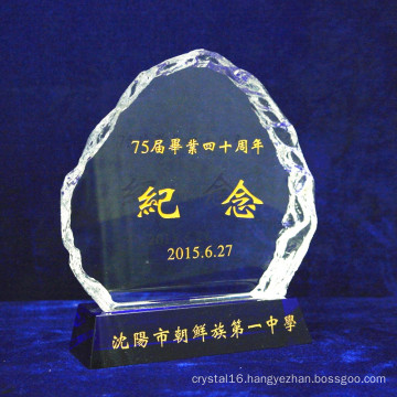 Free Engraving - Iceberg Crystal Medal & Glass Trophy Awards