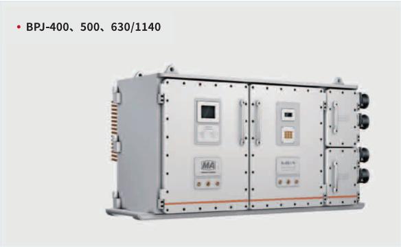 1140V Explosion-proof VFD