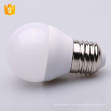 Горячая продажа энергосберегающие светодиодные светать лампы