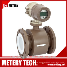 High accuracy mag flow meter