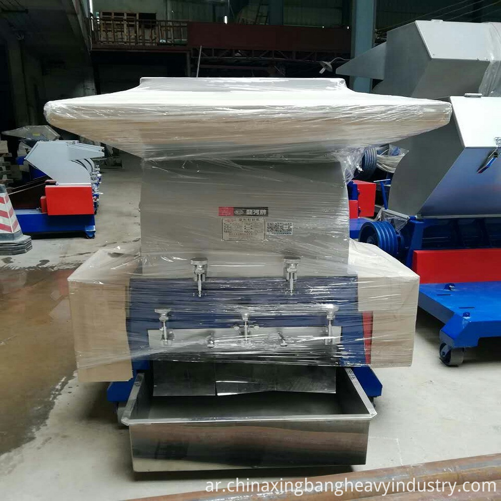 Waste Plastic Crusher Recycling Granulator