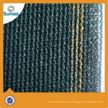 высокое качество сельскохозяйственной оттенок ткани используются ограждения для продажи