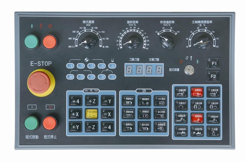 Cnc Machine Control Mc Panel Mk Jzjm 4 Front Side