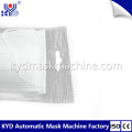Plastic Pillow Shape Packaging Machinery