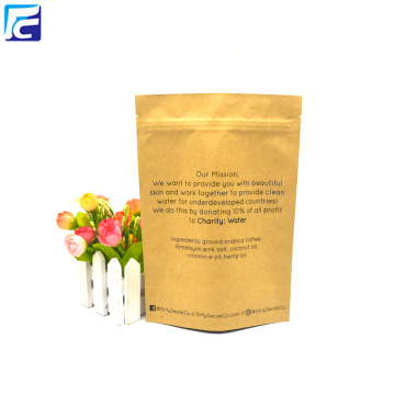 250g Zipper Aluminum Foil Coffee Bags