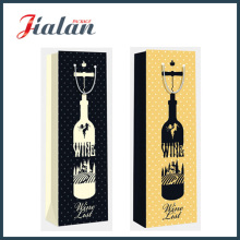 Customize Matte Laminated Iovry Paper Wine Bottle Gift Paper Bag