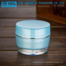 YJ-BC série bonne qualité wall15g épaisse, 30g, le pot acrylique emballage cosmétique de 50g