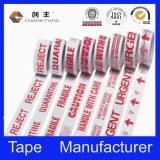 Brand Logo Advertising Printed BOPP Sello Tape Custom Packaging Tape