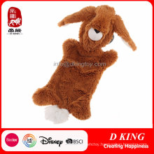 Hand Made Soft Plush Pet Toy for Dogs