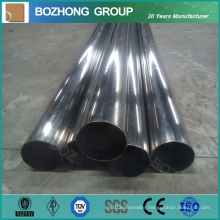 N06030/G30 Alloy Round Pipe
