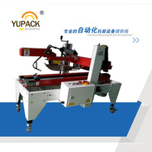 Yupack Automatic Case Taper Machine