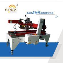Автоматическая машина для сужения корешков Yupack