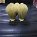 Natural Hog Bristle Beard Brush Knot