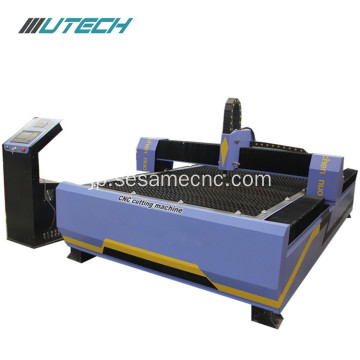 1325 sheet metal cutting machine cutter cnc plasma