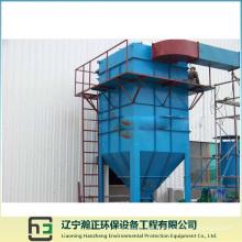 Traitement du flux d'air par four à induction-Plenum Pulse De-Dust Collector