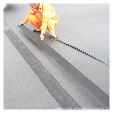 Дорожный ремонт самоклеящейся трещины уплотнения битумной ленты для дорожного покрытия