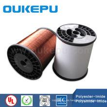 Compro aislado doble China esmaltado alambre de aluminio, precio de alambre esmaltado, alambre de aluminio de China