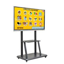 smart board  teaching equipment for education