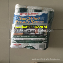 hot selling 100% new HDPE balcony safety net