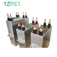 Film Induction capacitor 1700uf