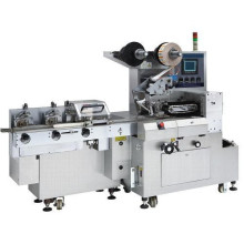 Автоматическая упаковочная машина (RZ)