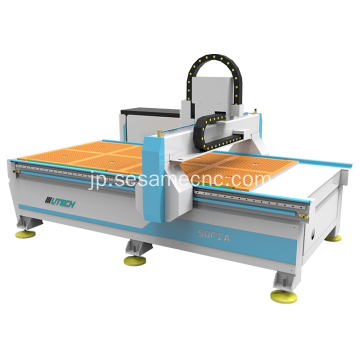 Photo Frames Engraving and Cutting Machine CNC