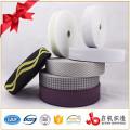The most popular elastic webbing sofa webbing mattress tape