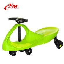 Meistverkaufte billige Kinderschaukel Auto / einzigartige Babyschaukel Autofahrt auf Spielzeug Fabrik Preis Plasma Auto / Kinder Kunststoff Autofahrt auf Auto Spielzeug