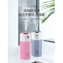 Mini humidificateur d'air à brume ultrasonique avec lumière respiratoire
