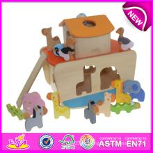 Lustiges hölzernes Bau-Gebäude spielt für Kinder, hölzernes Spielzeug-Gebäude-Spielwaren für Kinder, DIY hölzernes Gebäude-Spielwaren für Baby W12D012