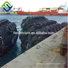 Bunker LNG yokohama inflatable boat fenders for ship