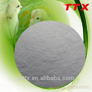 Poultry Feed additive drived from e.coli phytase enzyme with low price