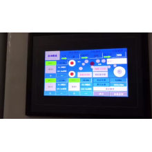 Multi Function Kraft Paper Slitting Rewinding Machine