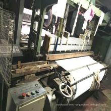 Second-Hand 145cm Velvet Textile Machine on Sale